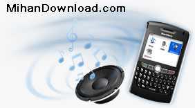 Ringtones20Collection مجموعه ای شامل 5 رینگتون موبایل زیبا با فرمت mp3