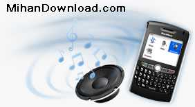ringtone 10 مجموعه 5 زنگ موبایل